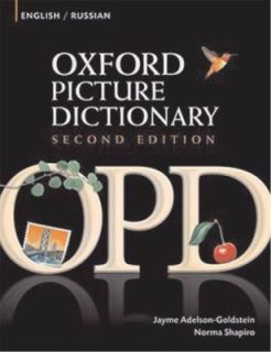 Oxford Picture Dictionary English Russian by Jayme Adelson Goldstein
