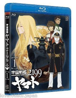 New Space Battleship Yamato 2199 vol.1 Blu ray BD Japan Region Free