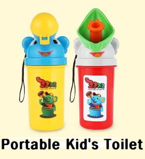 Portable Urinal Kids Car Toilet for Boy & Girl Potty Trainning (Made