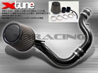 INTEGRA ALL MODEL JDM BLACK COLD AIR INTAKE INDUCTION +FILTER SYSTEM
