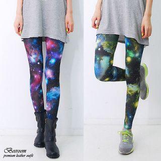 Women spandex Aurora space galaxy graphic leggings pants shorts tights