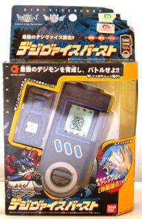 NEW* BANDAI DIGIMON DIGIVICE MEGA BURST DATA LINK iC *SUPER RARE*
