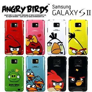 Angry birds Hard Back Cover Case For Samsung Galaxy S2 I777 I9100 M205