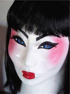 Latex Mask Female Woman Sissy Maid Transgender Crossdressing Fm_vm