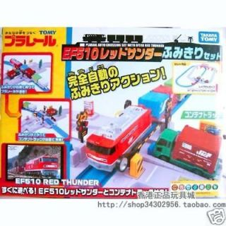 TOMY PLARAIL EF510 TRAIN COSSING SET WITH TRACK & TRUCK