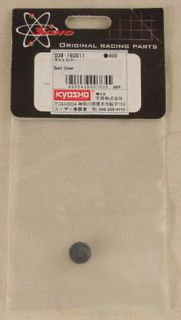 Sirio .09 Nitro Engine Dust Cover KYOS09160011