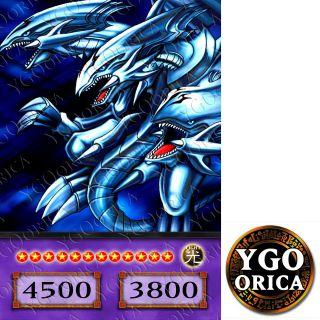 1x Blue Eyes Ultimate Dragon YuGiOh Anime TV Show Non Holo Orica