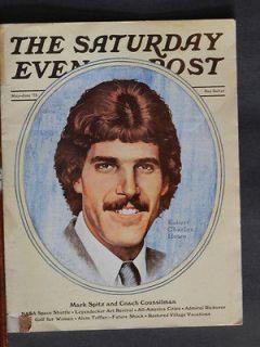 Saturday Evening Post Magazine May June 1973 MARK SPITZ, WOMENS GOLF