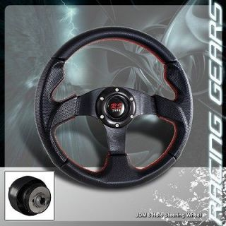 90 96 Nissan 300zx Red Stitched PVC Leather Racing 320mm Steering