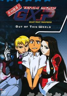 Tenchi Muyo GXP   Vol. 1 Out of This World DVD, 2004, Uncut Edition