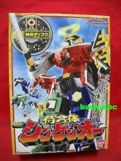 Bandai Samurai Sentai Shinkenger DX Shinken Oh Megazord Power Ranger
