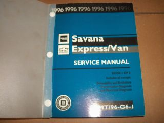 1996 Chevrolet GMC Savana Express/van Service Manual