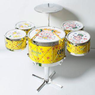 Drum Set 5 pc Yellow Kids Musical Instrument Toy