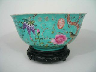 Big Antique Chinese Famille Rose Porcelain Bowl with Mark, Early
