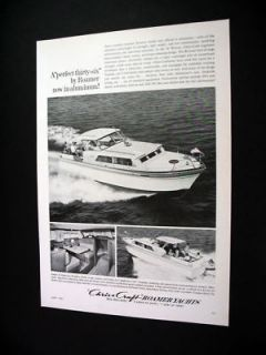 Chris Craft Roamer 36 ft Riviera yacht 1963 print Ad