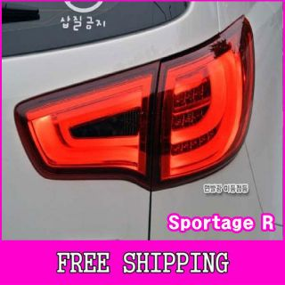 Kia Sportage tail light