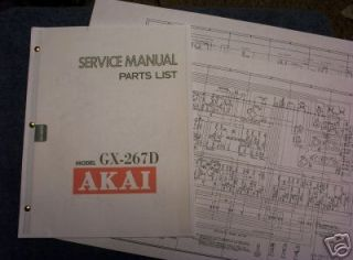 AKAI GX 267D Reel to Reel Service Manual 17 Schematics