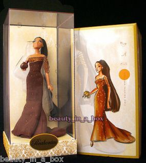 Pocahontas Designer Princess Collection Doll A Disney Store Exclusive