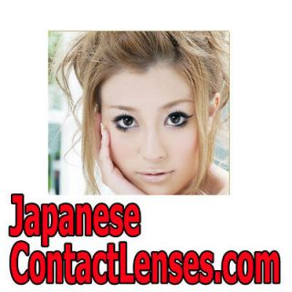 Contact Lenses EYE CONTACTS/LENS/JAPAN/CIRCLE/COLORED/COLOR DOMAIN