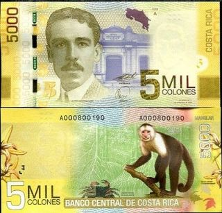 Paper Money World  North & Central America  Costa Rica