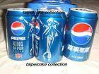 Pepsi Cola Taiwan Michael Jackson can  25th Anni of BAD KING OF POP