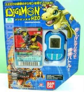DIGIMON BANDAI BLUE PENDULUM NEO English Language DIGIVICE+LIMITED