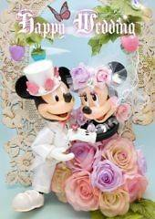 Disney Amazing 3D Lenticular Greeting Card   3D Wedding Greeting Card