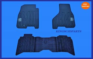 DODGE RAM CREW CAB RUBBER SLUSH FLOOR MATS FRONT & REAR SET MOPAR OEM