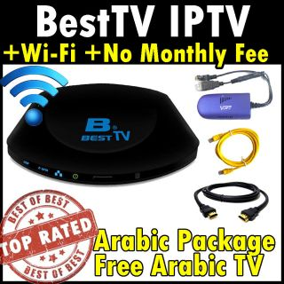 Arabic Channels IPTV Mediabox Best TV + Wi Fi Adapter (No Monthly Fee