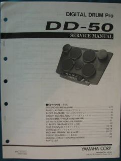 Original Yamaha DD 50 Digital Drum Pads / Drum Machine Service Manual.