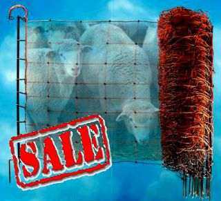 SHEEP GOATS ELECTRIC NETTING 108cm, energiser, fencing