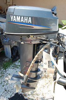 Yamaha 25 HP Outboard Engine Motor New (OTHER) 2 TWO Stroke BOAT