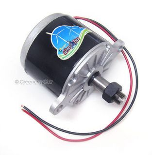 12 V DC Permanent Magnet Motor Generator For Wind Turbine PMA W