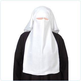 White saudi Niqab veil burqa face cover Hijab hajj eid