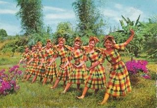 ITIK TIK Native Dance PHILIPPINES Ethnic Folk Folklore Costume