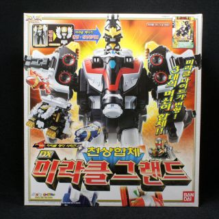 power ranger: megazord toys in TV, Movie & Video Games