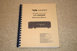 Yaesu FT 2000D Xcvr Manual w/Plastic Covers