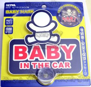 JDM BABY IN CAR SWING X 2 BADGES WINDOW SIGN DECAL EMBLEM ON BOARD