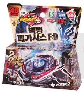 Beyblade 4D Big Bang Pegasis FD BB105, Big Bang Pegasus Takara Tomy