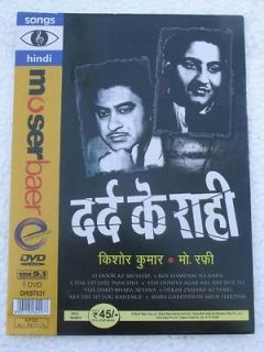 RAHI Kishore Kumar Mohd. Rafi DVD Hindi Video Songs bollywood India