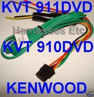 155445232_kenwood 8 pin power wire harness kvt 910dvd 911dvd moni kenwood kvt on popscreen kenwood excelon kvt-911dvd wiring harness at bakdesigns.co