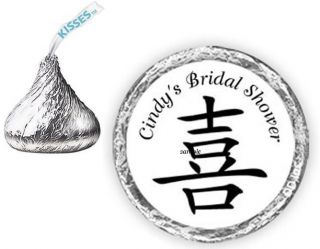 108 Wedding Chinese Candy Kiss kisses Labels Favors