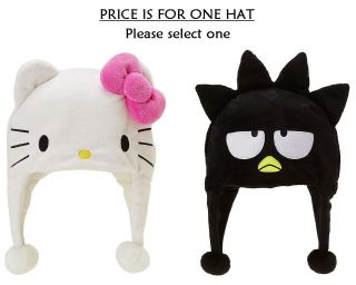 Hello Kitty Friends Face Kids Hat With Ear Flaps   CHOOSE ONE