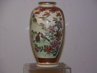 Fantastic Antique Japanese Meiji Period c1880 1890 Satsuma Vase