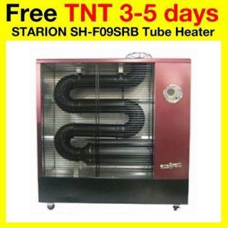 STARION Tube kerosene heater SH F09SRB Stove, Far infrared ray, easy