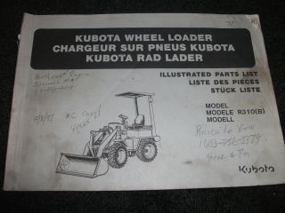 kubota wheel loader in Construction