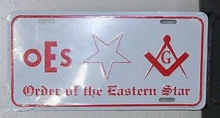 BUY  BRAND NEW OES Order of the Eastern Star & Mason License Plate