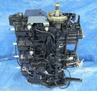 force outboard motors in Outboard Motor Components
