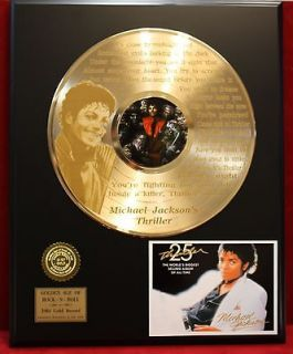 MICHAEL JACKSON ART THRILLER LP GOLD ALBUM/RECORD/DISC MEMORABILIA