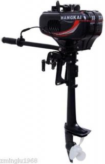 5HP OUTBOARD ENGINE MOTOR INFLATABLE FISHING BOAT 3.5 hp